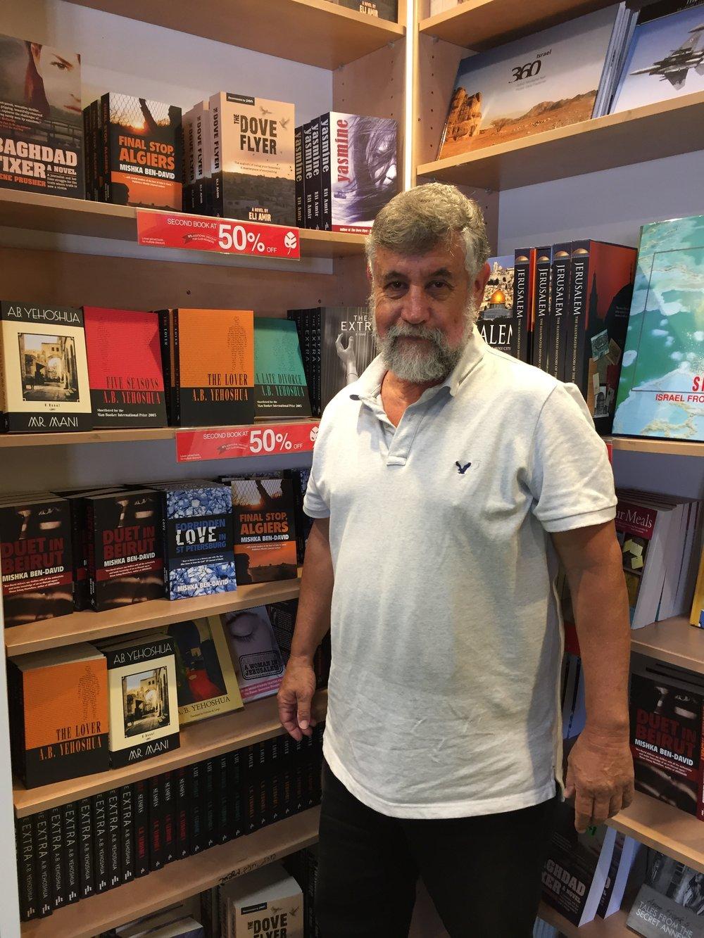 Mishka Ben-David at the Halban Publishers' stand