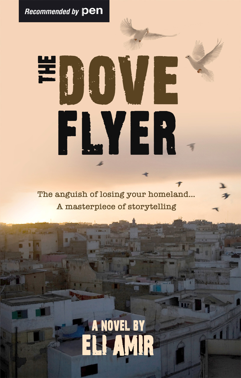Dover Flyer Front Cover.jpg