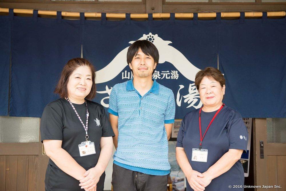 さくら湯入口で山鹿美人の尚子さん・待子さんと撮影