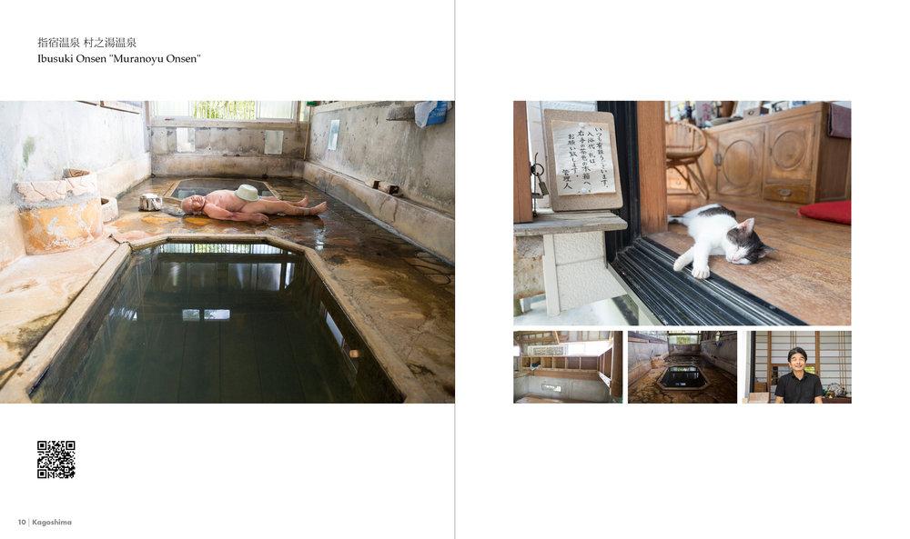 温泉を紹介するページのレイアウトイメージ