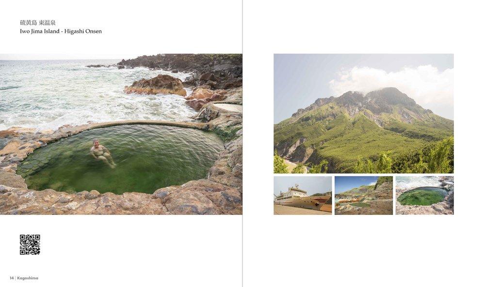 東温泉、離島の温泉もカバーしています