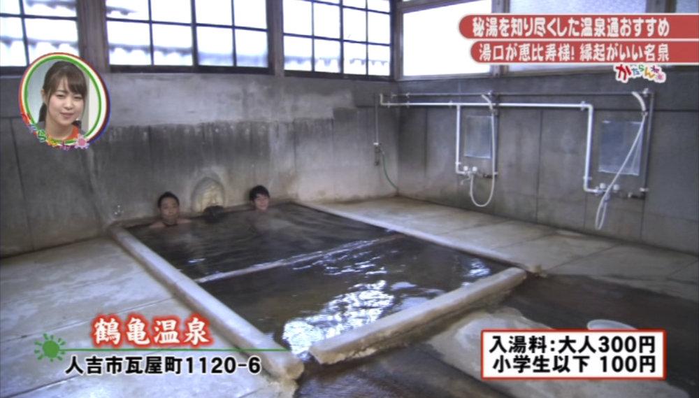 TKUテレビ熊本、温泉通として人吉温泉の魅力を紹介