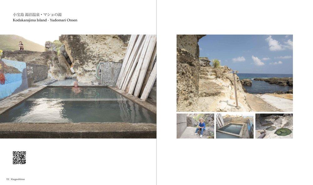 小宝島 湯泊温泉・マショの湯、離島の温泉もカバーしています