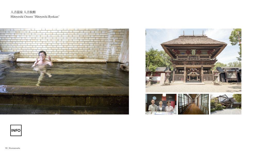 catalogue_rgb_kumamoto8.jpg