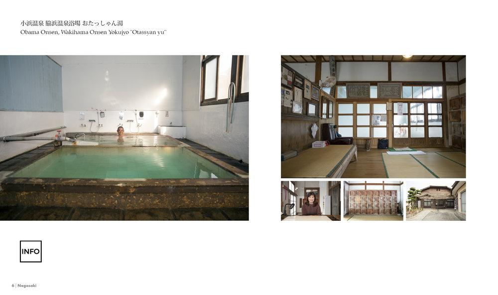 catalogue_rgb_naga+saga+fuku5.jpg