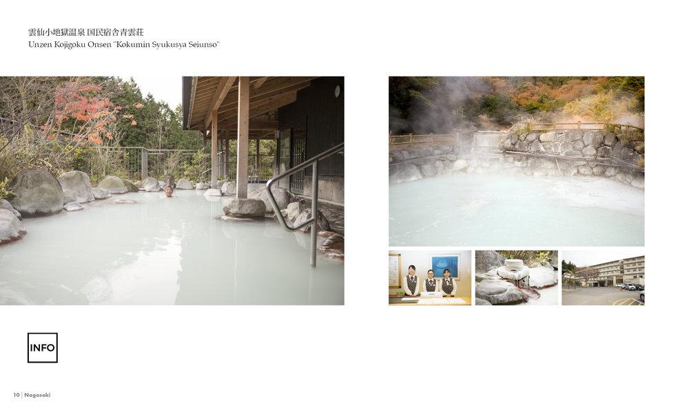 catalogue_rgb_naga+saga+fuku7.jpg