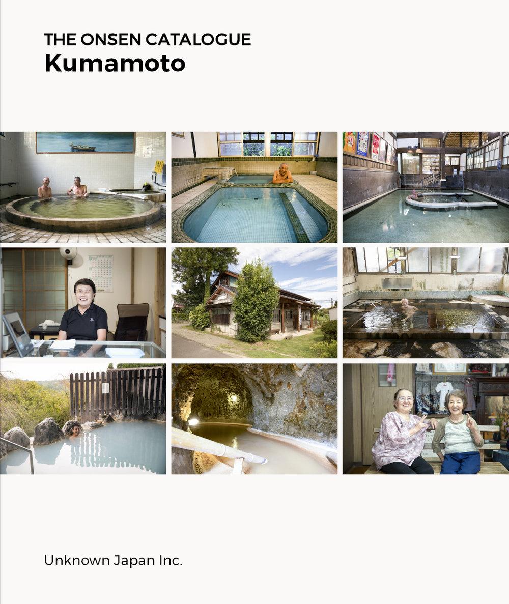 電子写真集「ジ温泉カタログ(熊本編)」 680円(税込)
