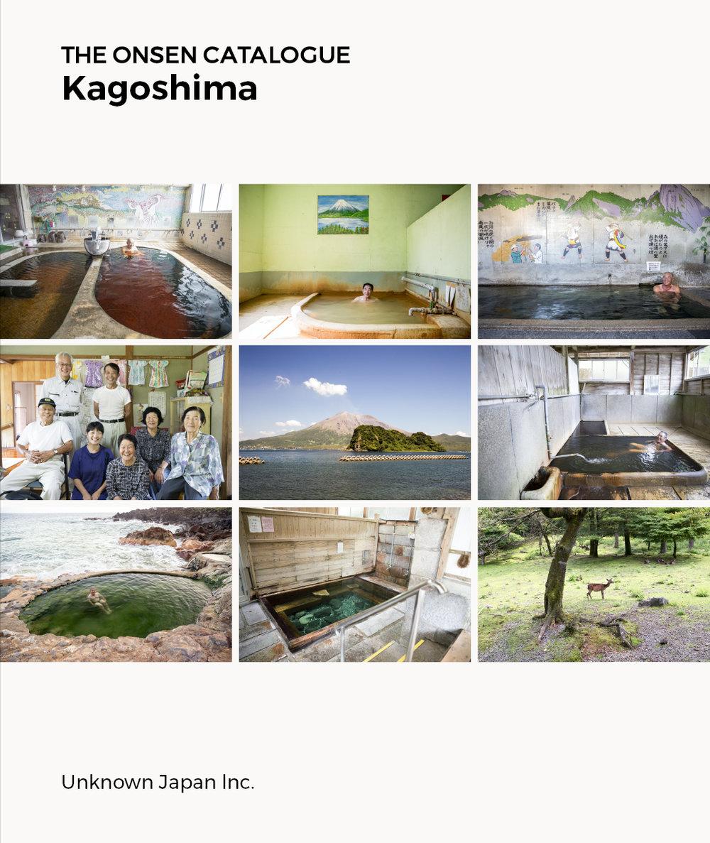 電子写真集「ジ温泉カタログ(鹿児島編)」 980円(税込)
