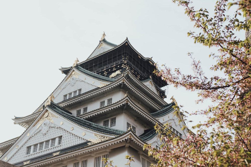 osaka-japan-photo-by-samantha-look.jpg
