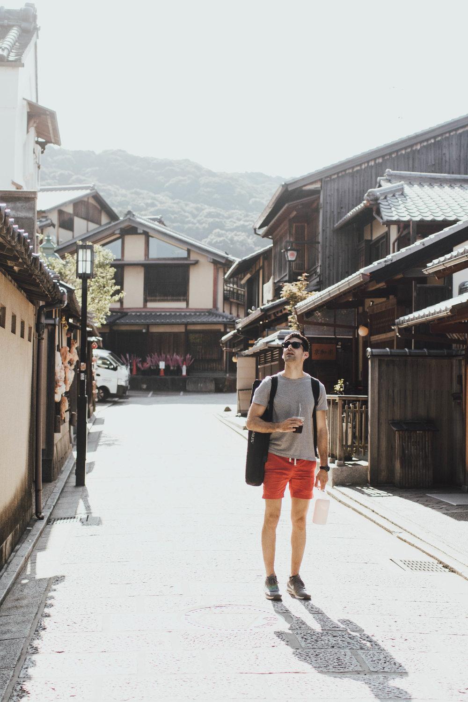 kyoto-japan-photo-by-samantha-look.jpg