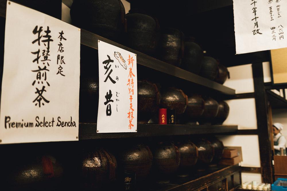 kyoto-ippodo-tea-photo-by-samantha-look.jpg