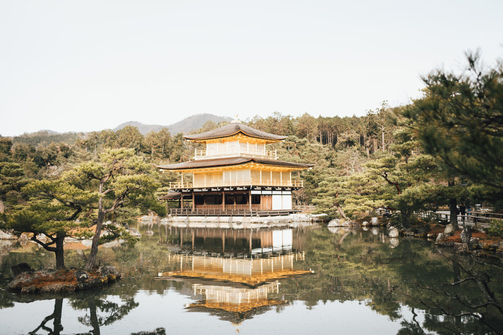 kyoto-golden-pavilion-photo-by-samantha-look.jpg