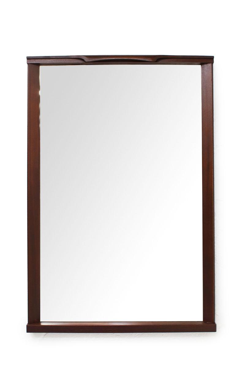 MCM Walnut Wood Hanging Mirror