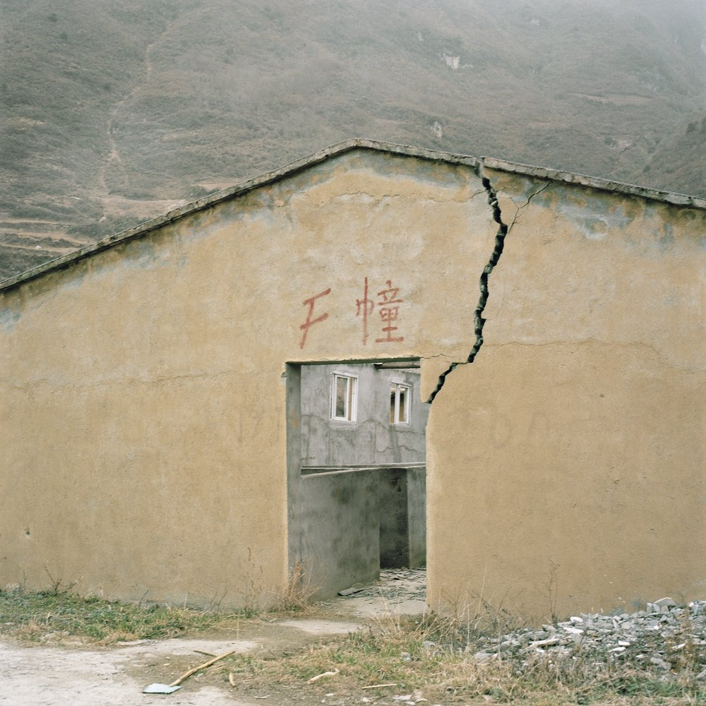 Deserted Collective pig Shed Built with Post-Earthquake Reconstruction Funds, Radish Village, Sichuan, China, March 2016