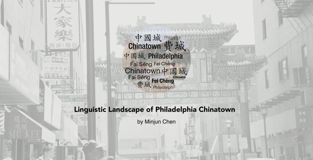 linguistic-landscape-of-philadelphia-chinatown1 1.jpg