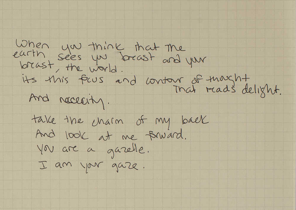 Poem7.jpg