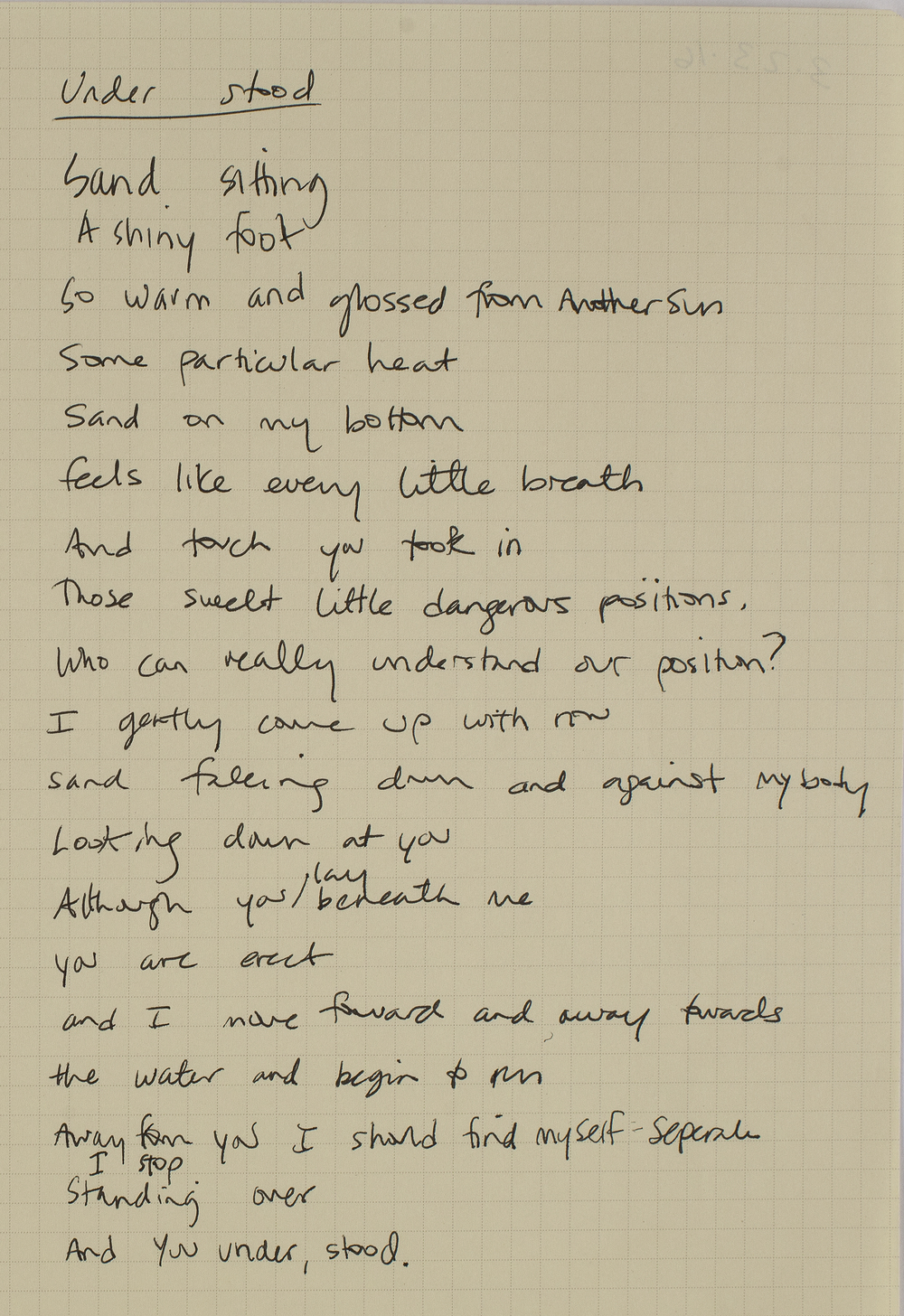Poem16.jpg