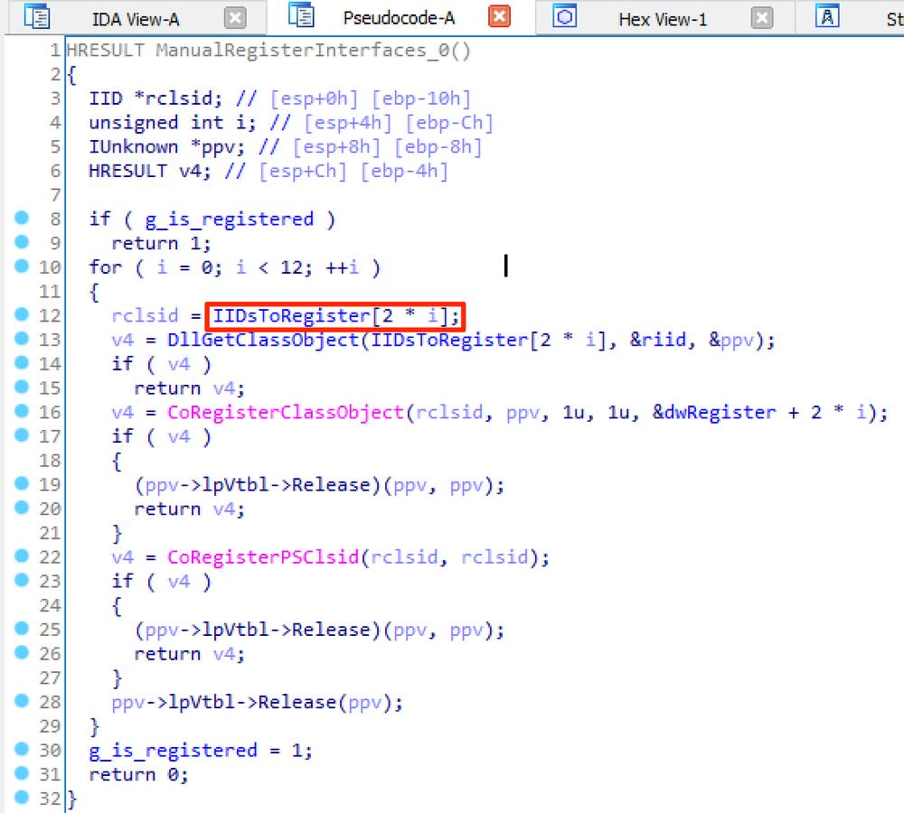 ManualRegisterInterfaces function of proxy stub DLL