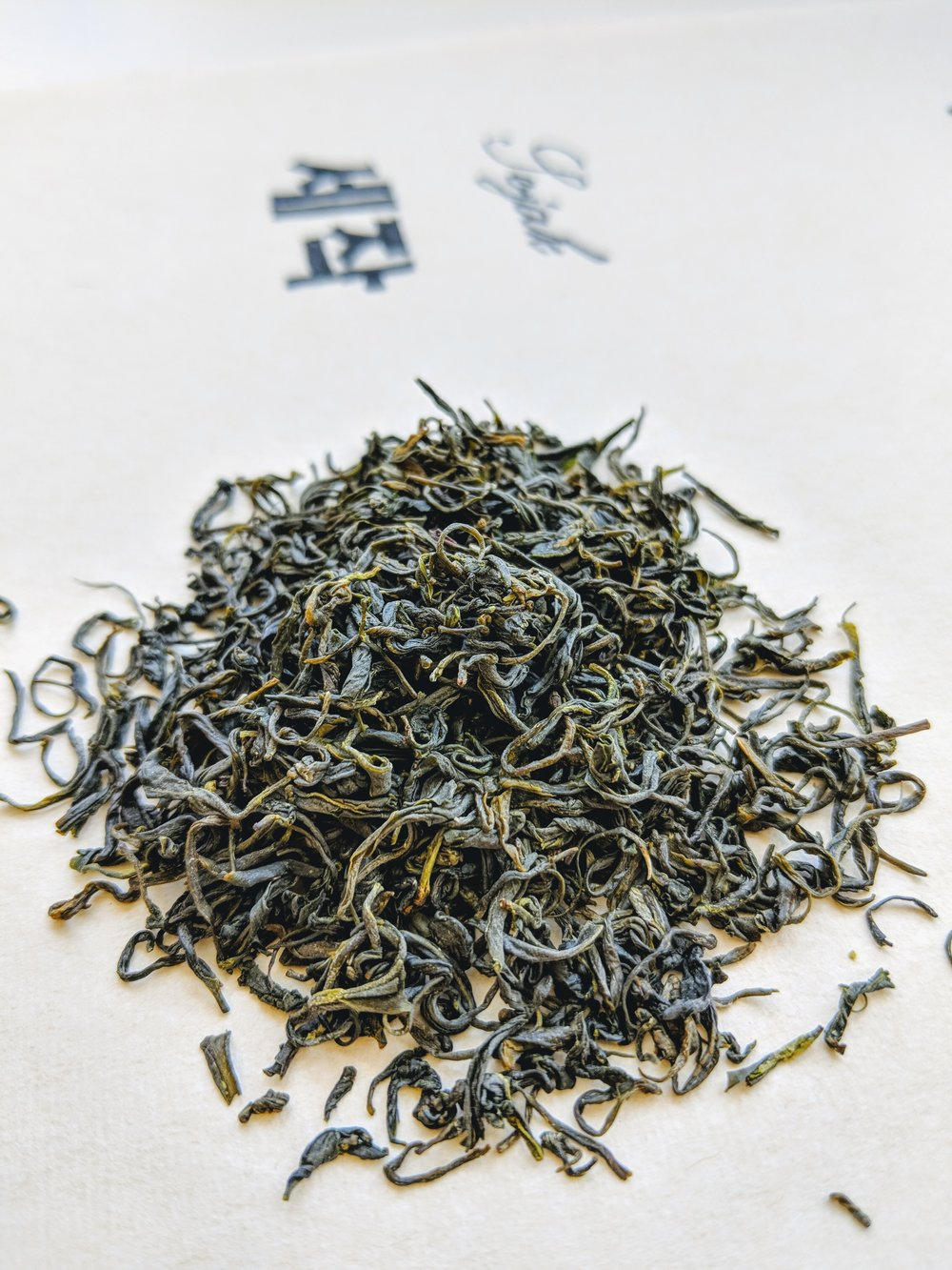 Se jak Korean green tea