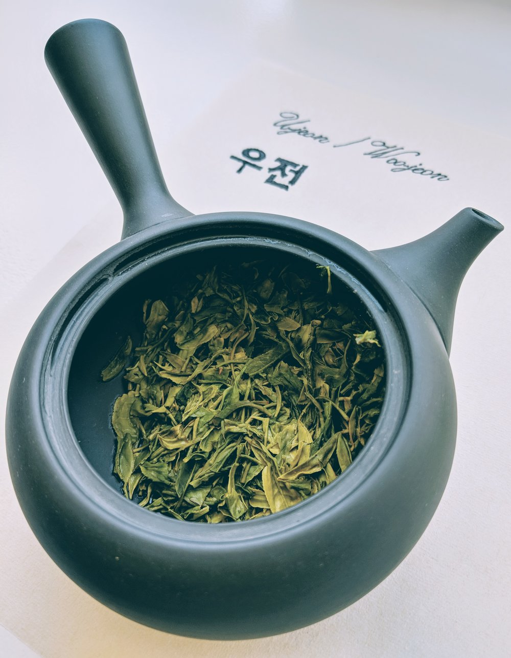 Woo jeon Korean green tea