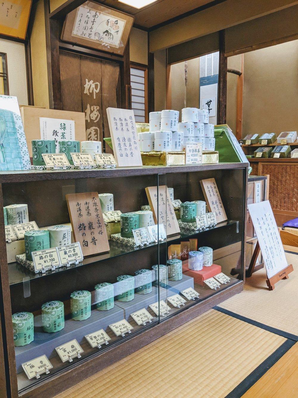 Ryuoen tea store in Kyoto
