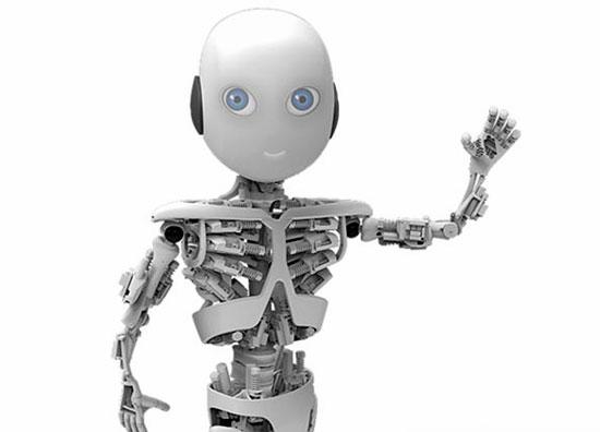 artificialhumans50_01.jpg