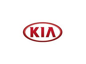 ATS-Kia-Logo.jpg
