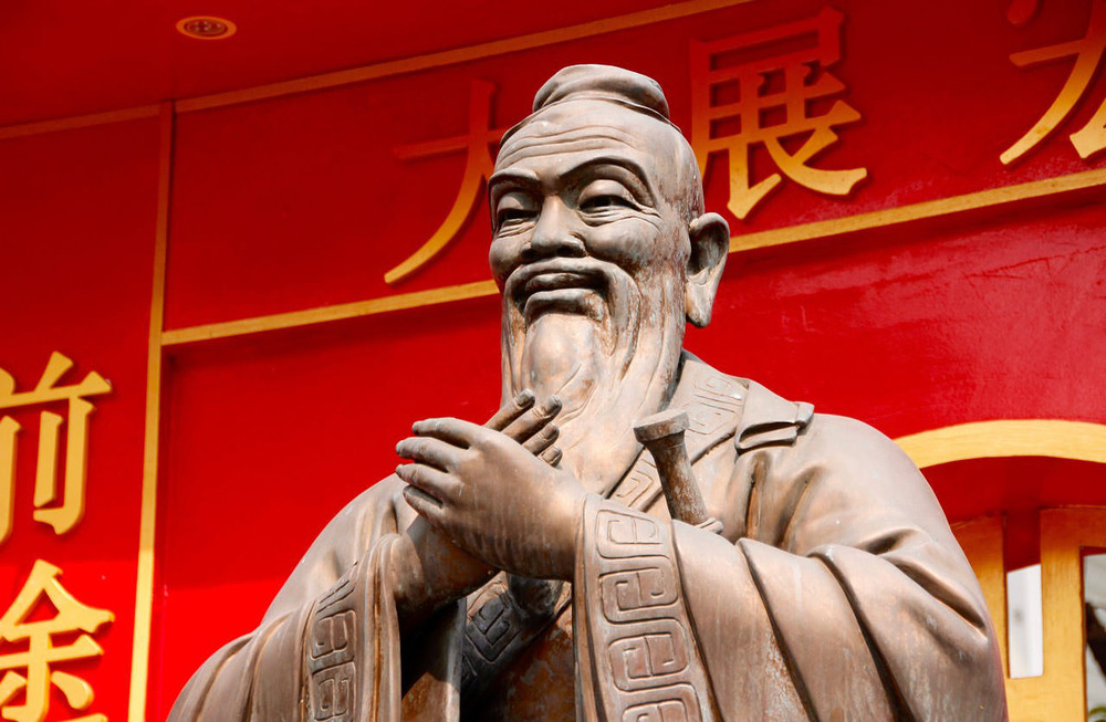 cours-chinois-confucius.jpg