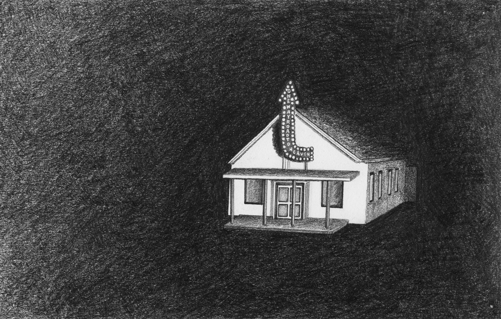 Chapel. Drawing. Kate Pickering