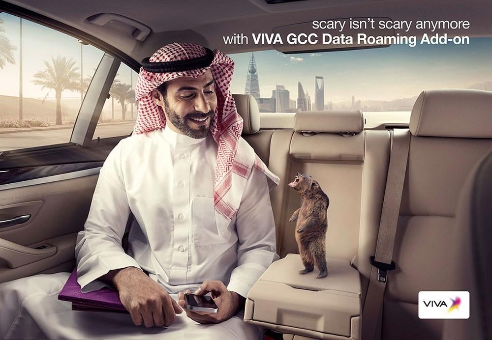 VIVA Bahrain – Roaming Campaign 2015
