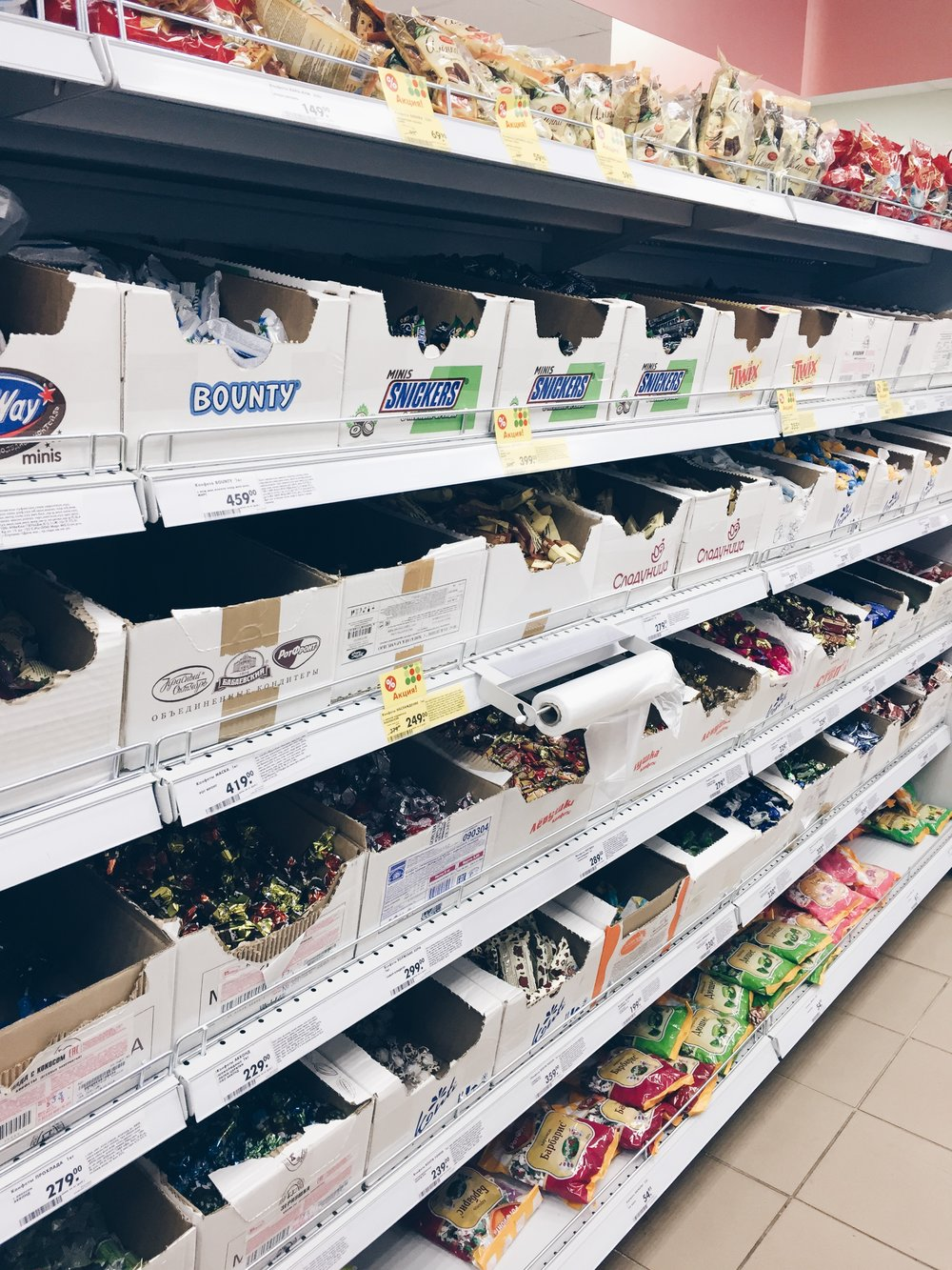 A typical candy aisle at the store, filled with some that are familiar and many that are not.