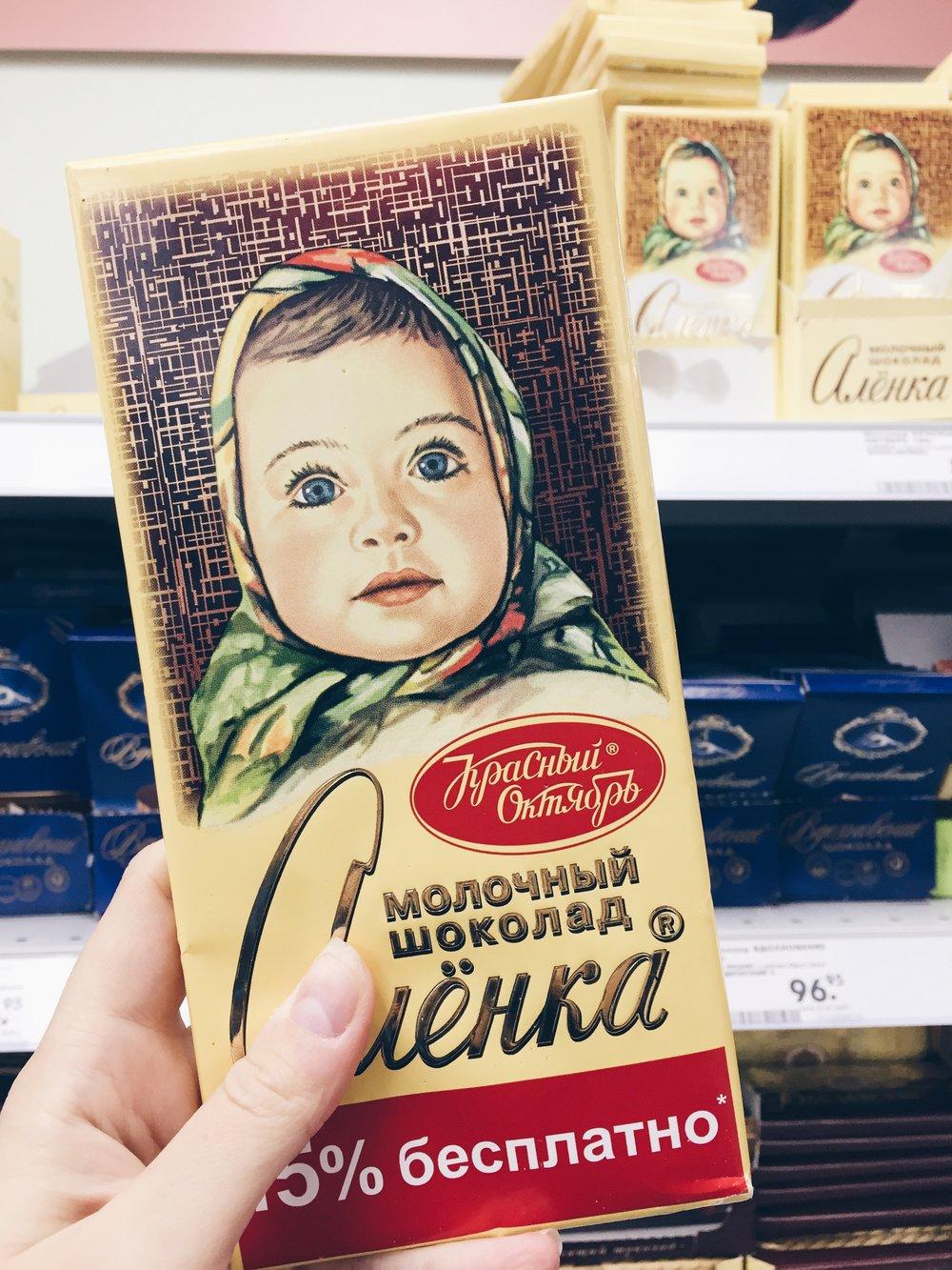 My favorite Russian milk chocolate.