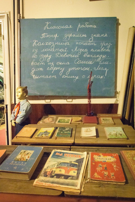 museum of communism-1-2.jpg