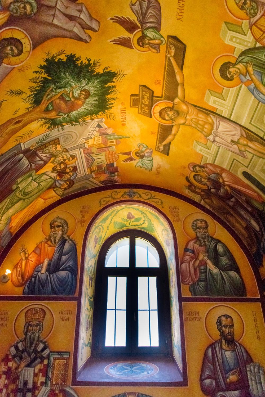 Herzegovina Žitomislići monastery-5.jpg