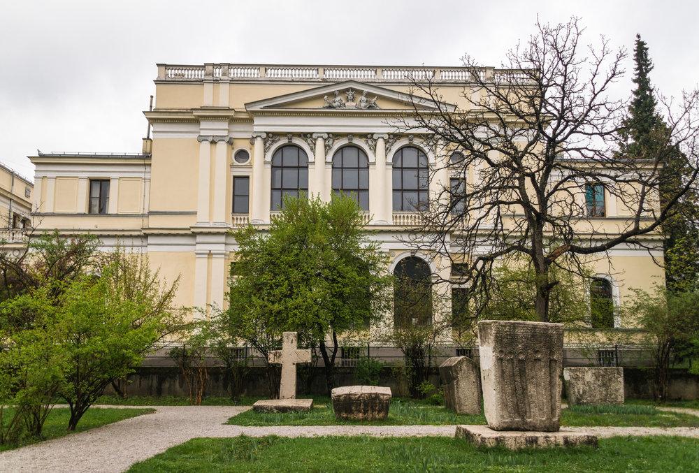Sarajevo National Museum-2.jpg
