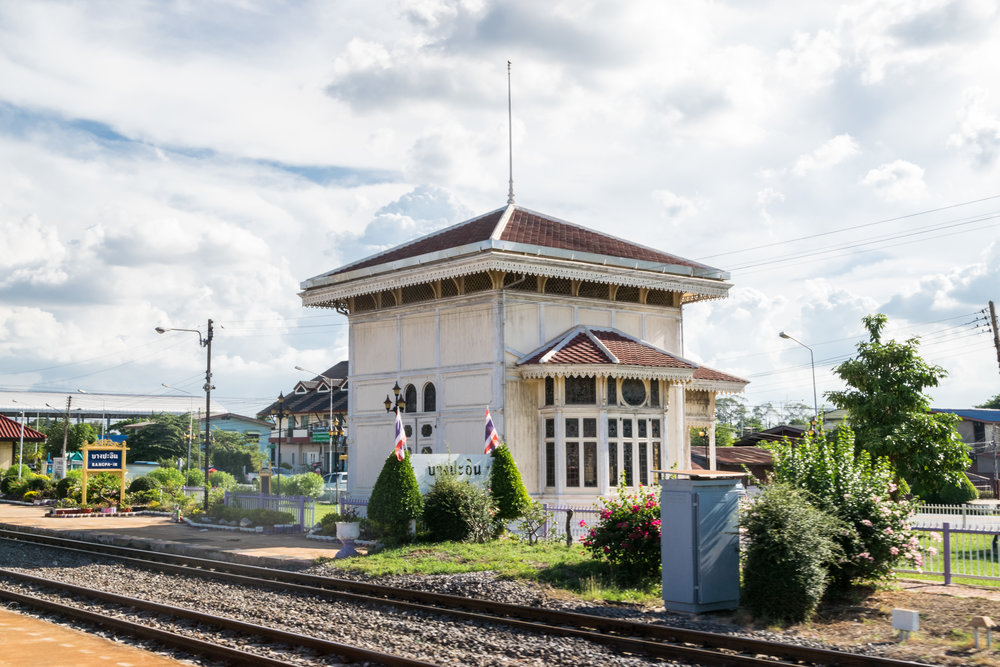 cute station leaving Ayutthaya