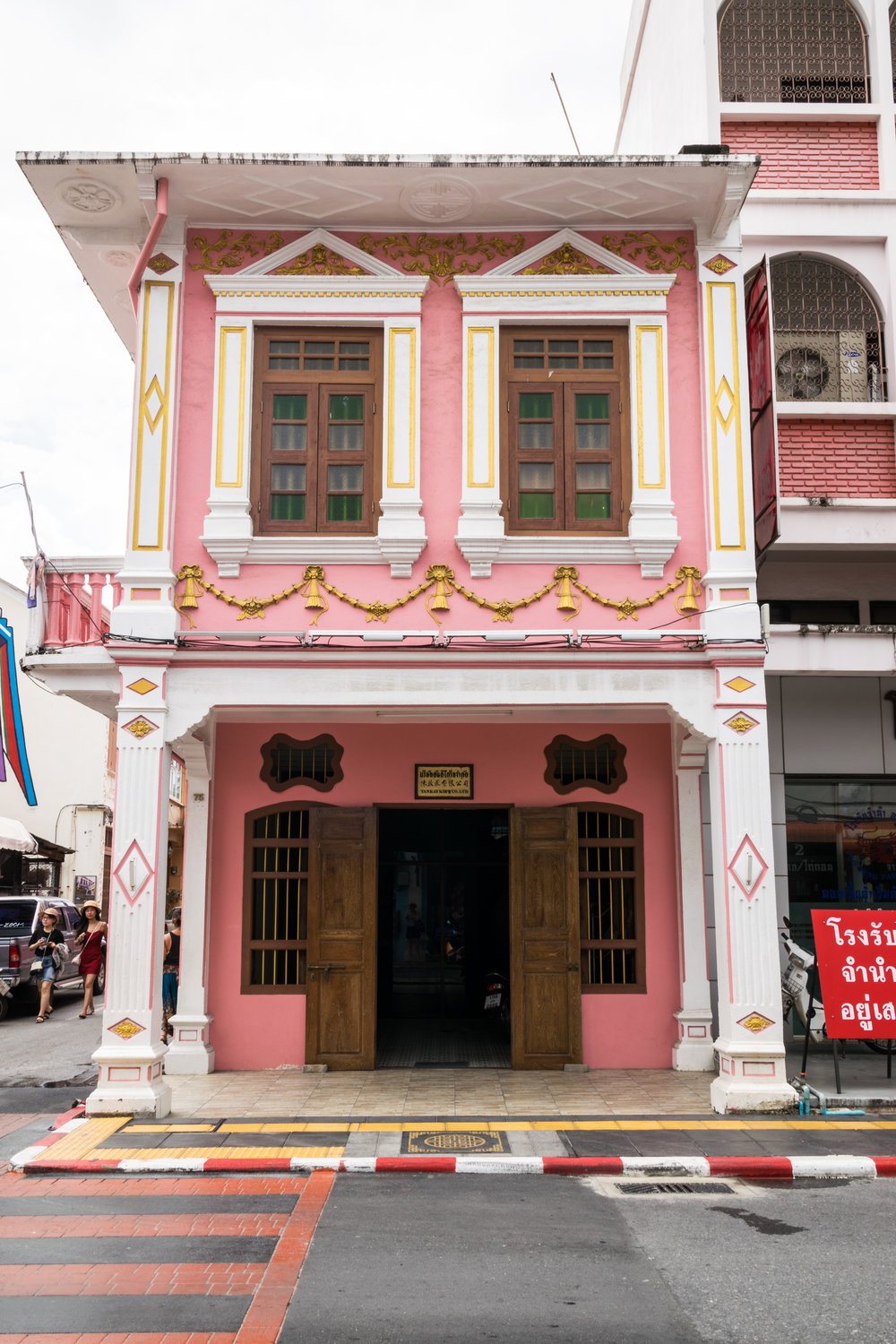 Phuket Old Town buildings-11.jpg