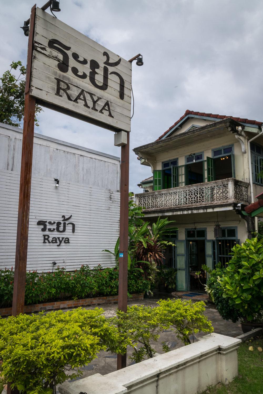 Phuket Old Town mansions-1.jpg