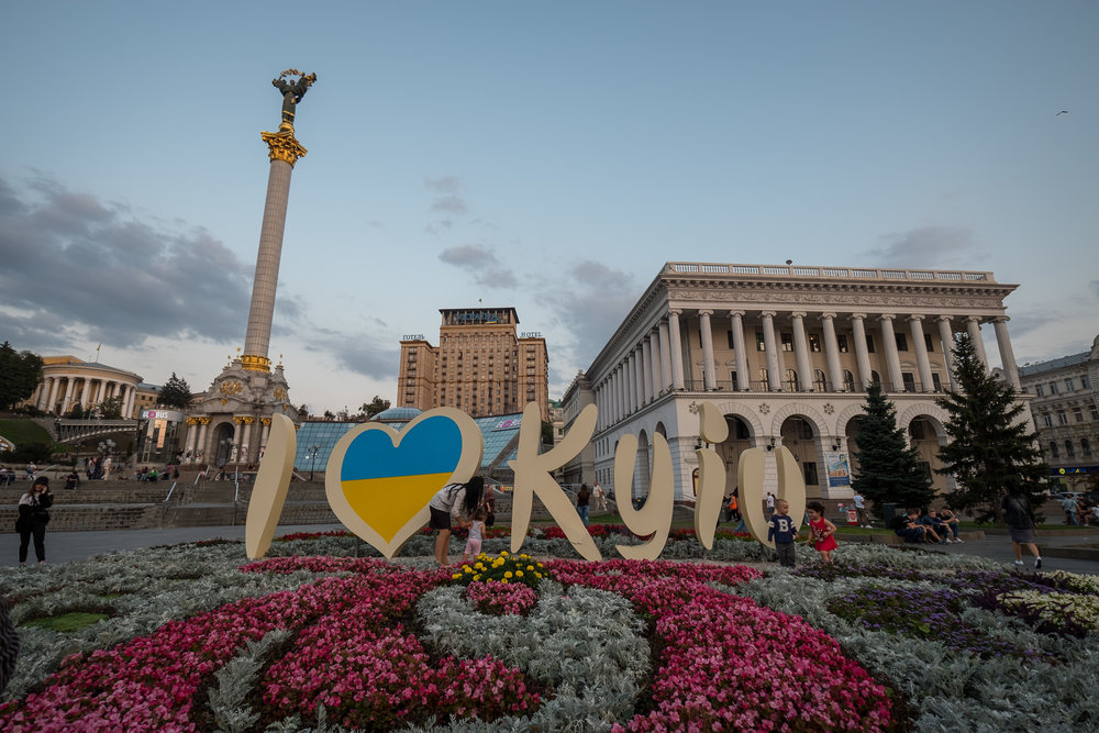 "welcome to Maidan Nezalezhnosti (""Independence Square""), where the Ukranian revolution began in 2013"