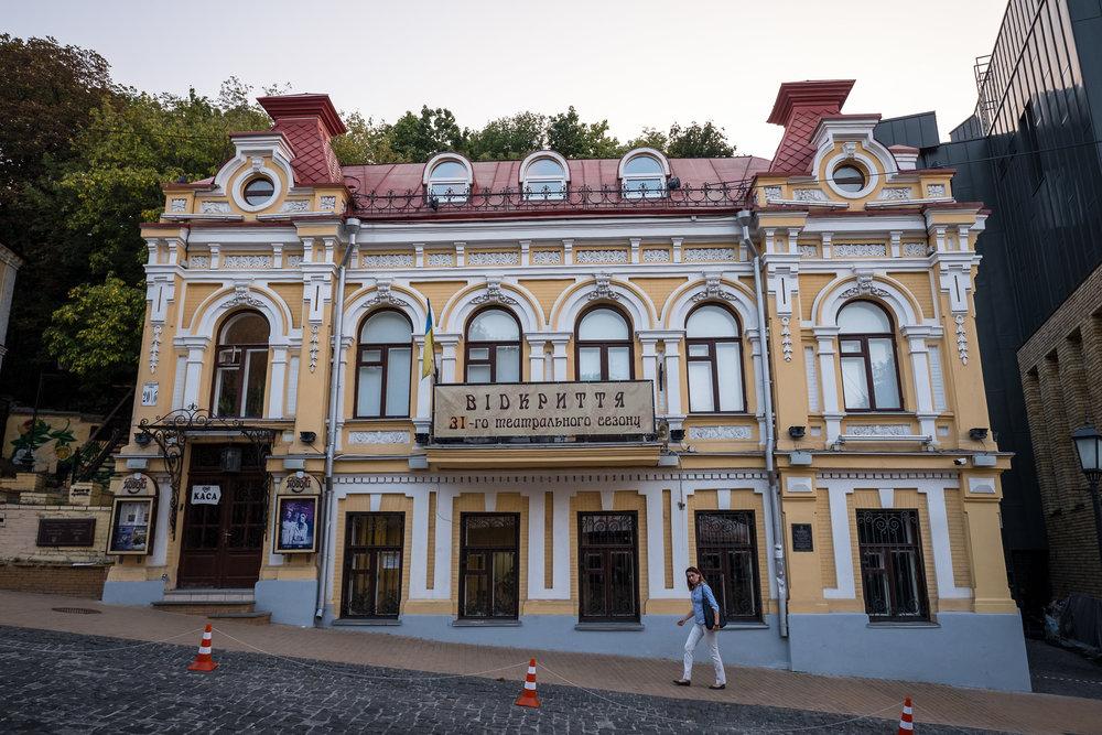 Kiev urban curiosities_1Vozdvizhenka-14.jpg