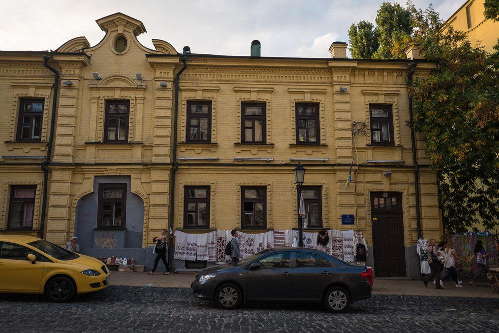 Kiev urban curiosities_1Vozdvizhenka-16.jpg
