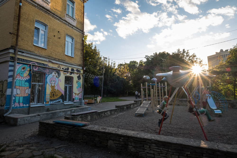Kiev urban curiosities_4Landscape Alley-5.jpg