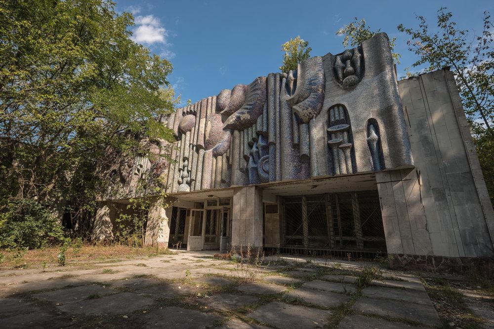 Pripyat_music-1.jpg