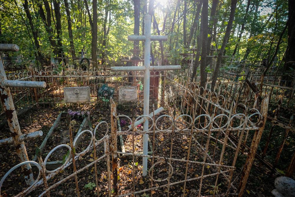 Pripyat_cemetery-1.jpg
