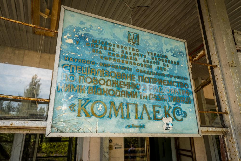 Pripyat_center2-10.jpg