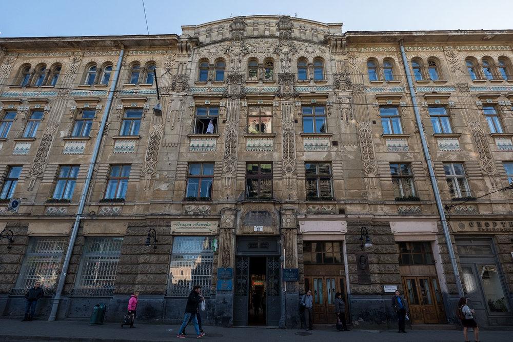 Lviv 4-4.jpg