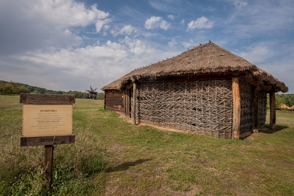 Ukrainian folk architecture-6.jpg
