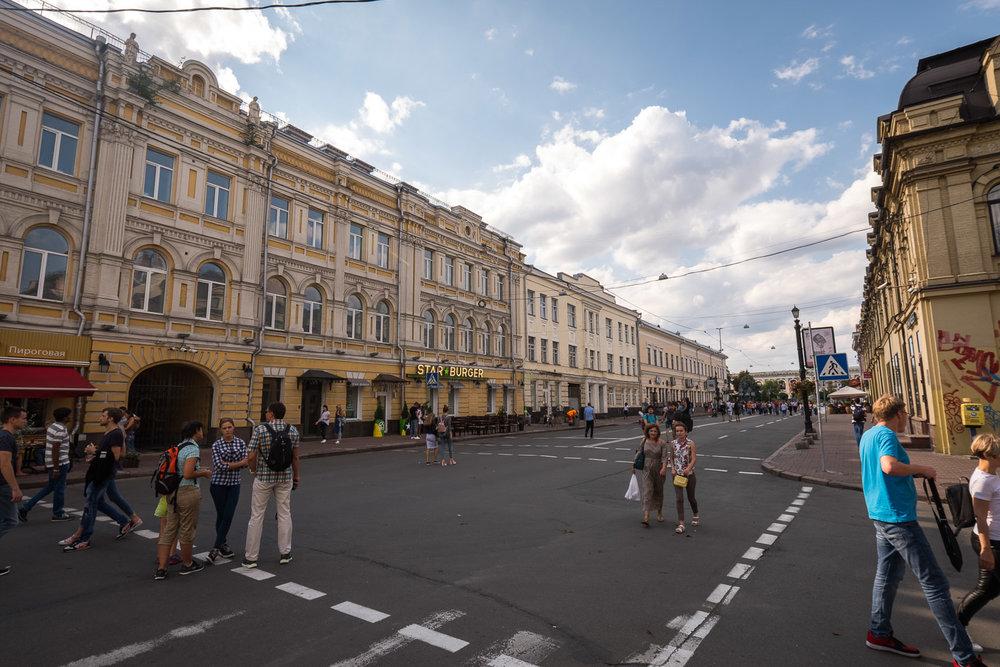 Kiev-2.jpg