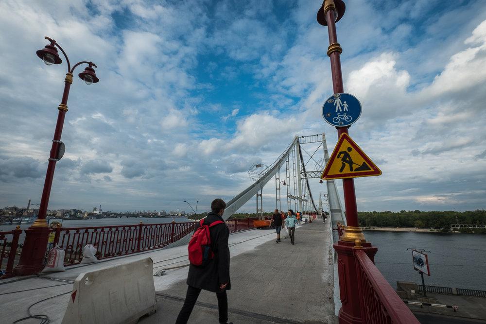 bike/ped only Parkovy Bridge