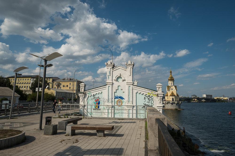Kiev-12.jpg